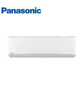 Unitate interioara Aer Conditionat MULTISPLIT PANASONIC ETHEREA WHITE CS-Z9SKEW Inverter 9000 BTU/h